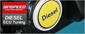 diesel_ecu_tunning